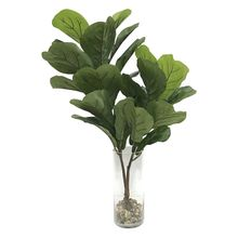 Uttermost 60164 - Uttermost Urbana Fiddle Leaf Fig Plant
